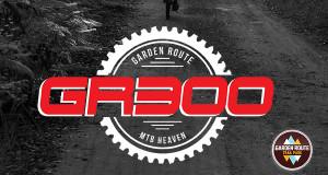 GR300 poster 2016
