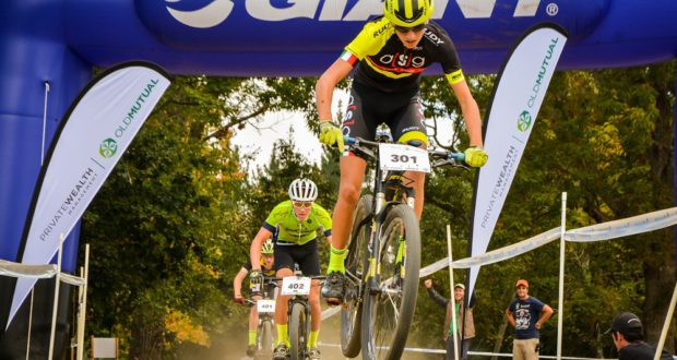 The first leg of the Madibaz Mountain Bike XCO Series got off to an excellent start at the weekend with 120 riders competing in various categories on the track at the NMMU George campus. Photo: Christopher Brooke