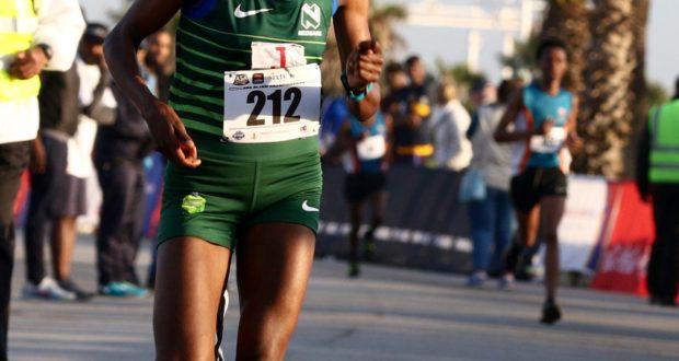 Tadu Nare by Nedbank Running Club